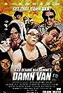 Jean Claude Van Damme's Damn Van