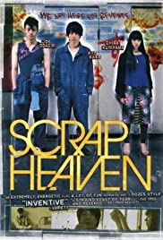 Scrap Heaven(2005) Poster - Movie Forum, Cast, Reviews