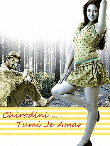 Chirodini Tumi Je Amar 2008 Bengali 480p 720p WEB-DL Download