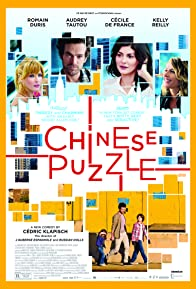 Primary photo for Chinese Puzzle
