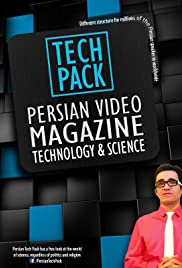 Persian Tech Pack Poster