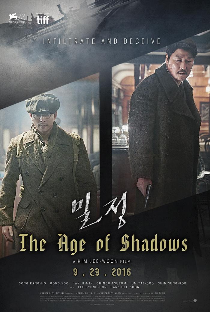 Mil-jeong (2016) - IMDb