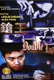 Cheung wong Poster