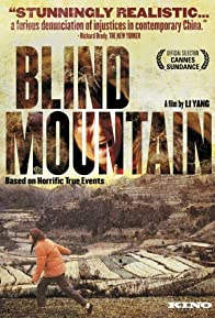 Primary photo for Blind Mountain