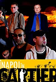 Inapoi in cartier(2007) Poster - Movie Forum, Cast, Reviews
