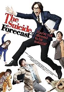 Legal adult movie downloads Soo-sang-han Go-gaek-deul [480p]