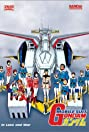 Mobile Suit Gundam (1979) Poster