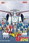 Mobile Suit Gundam (1979)