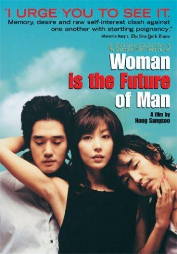 Yeojaneun namjaui miraeda (2004) - IMDb