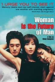 Woman Is the Future of Man Poster