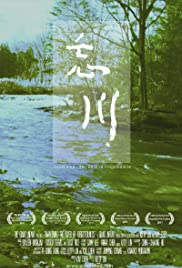 Awakening: The River of Forgetfulness Poster