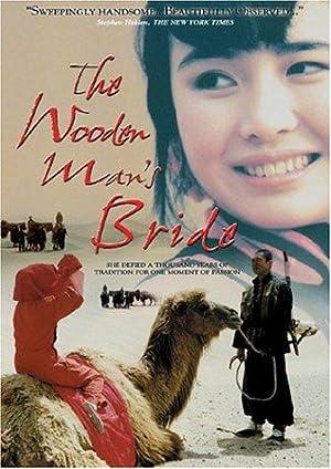 Zhengguang Yang Wu Kui Movie