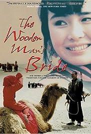 ##SITE## DOWNLOAD Wu Kui (1994) ONLINE PUTLOCKER FREE