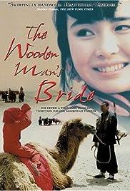 Wu Kui Poster