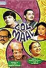 Utpal Dutt, Bindiya Goswami, Amol Palekar, Dina Pathak, and Deven Verma in Golmaal (1979)