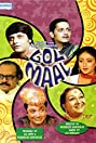 Gol Maal (1979) Poster