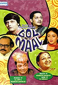 Primary photo for Gol Maal