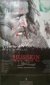 Hussein, Who Said No (2014)