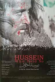 Rastakhiz: Rooze Rastakhiz (2014) Poster - Movie Forum, Cast, Reviews
