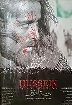 Hussein, Who Said No