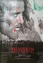 Hussein, Who Said No Poster