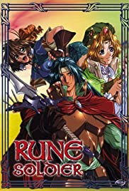 Rune Soldier Poster