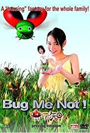 Bug Me Not! Poster
