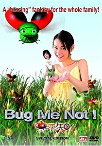 Watching 3d movies high Chung buk ji by none [1280x1024]