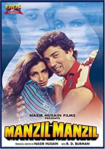 Best hollywood movie downloading site free Manzil Manzil by [BluRay]