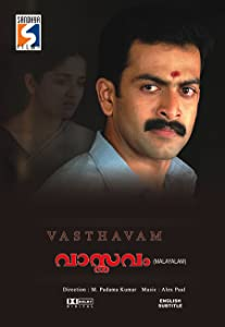 Vasthavam movie in hindi dubbed download