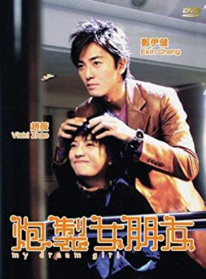 Wei Zhao Dream Girl Movie
