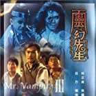 Ching-Ying Lam, Richard Ng, and Yun-Sheng Pan in Ling wan sin sang (1987)