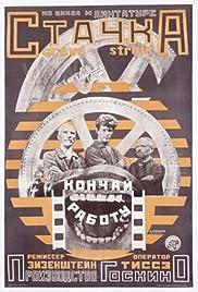 Strike Poster