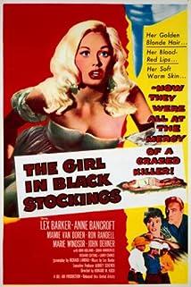 The Girl in Black Stockings (1957)