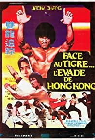 Primary photo for Bruce Lee's Dragons Fight Back