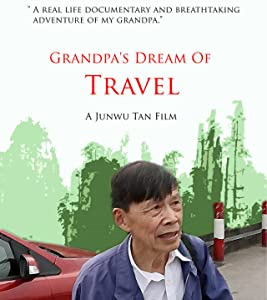 Watch free movie hq Travel with Grandpa by [1080p]