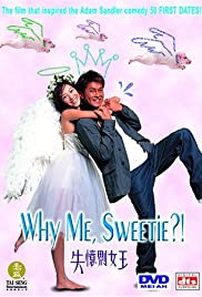 Why Me, Sweetie? Poster