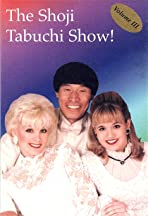 The 1993 Shoji Tabuchi Show!