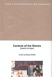 Canticle of the Stones Poster