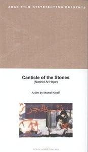 Le cantique des pierres Israel