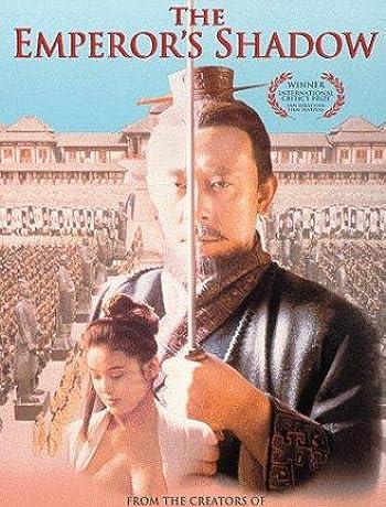 Qin song (1996) The Emperor's Shadow 1080p