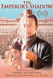 The Emperor's Shadow (1996) Qin song 1080p