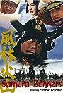 Samurai Banners (1969) Poster