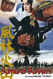 Samurai Banners Poster
