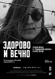 Download gratuiti di siti web di film di Hollywood I Don\'t Believe in Anarchy (2014)  [h.264] [hd1080p] [mts]