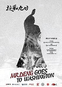 Watch american movie for free Xuan feng jiu ri by none [720pixels]