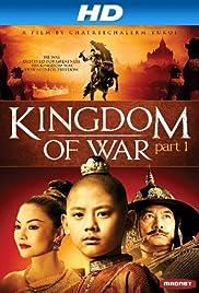 King Naresuan (2007) 1080p