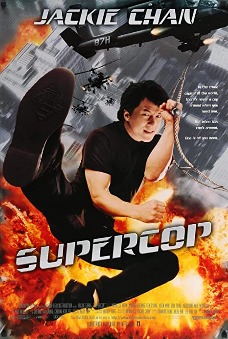 Poster Police Story 3: Supercop