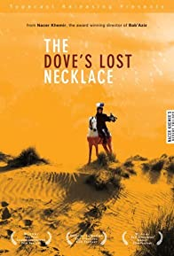 Primary photo for The Dove's Lost Necklace