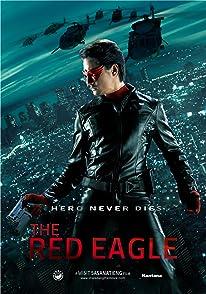 The Red Eagleอินทรีแดง